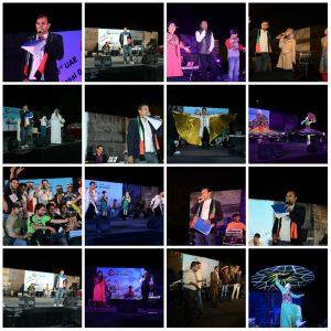 Event Organizer Dubai